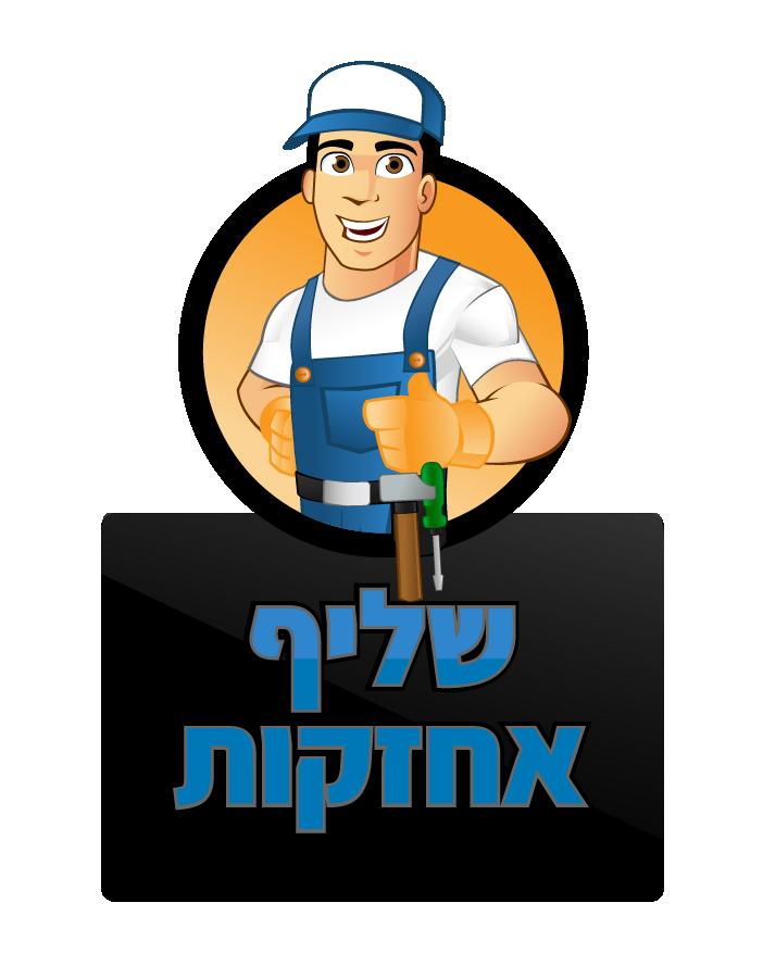 שליף-אחזקות-Logo-05.png